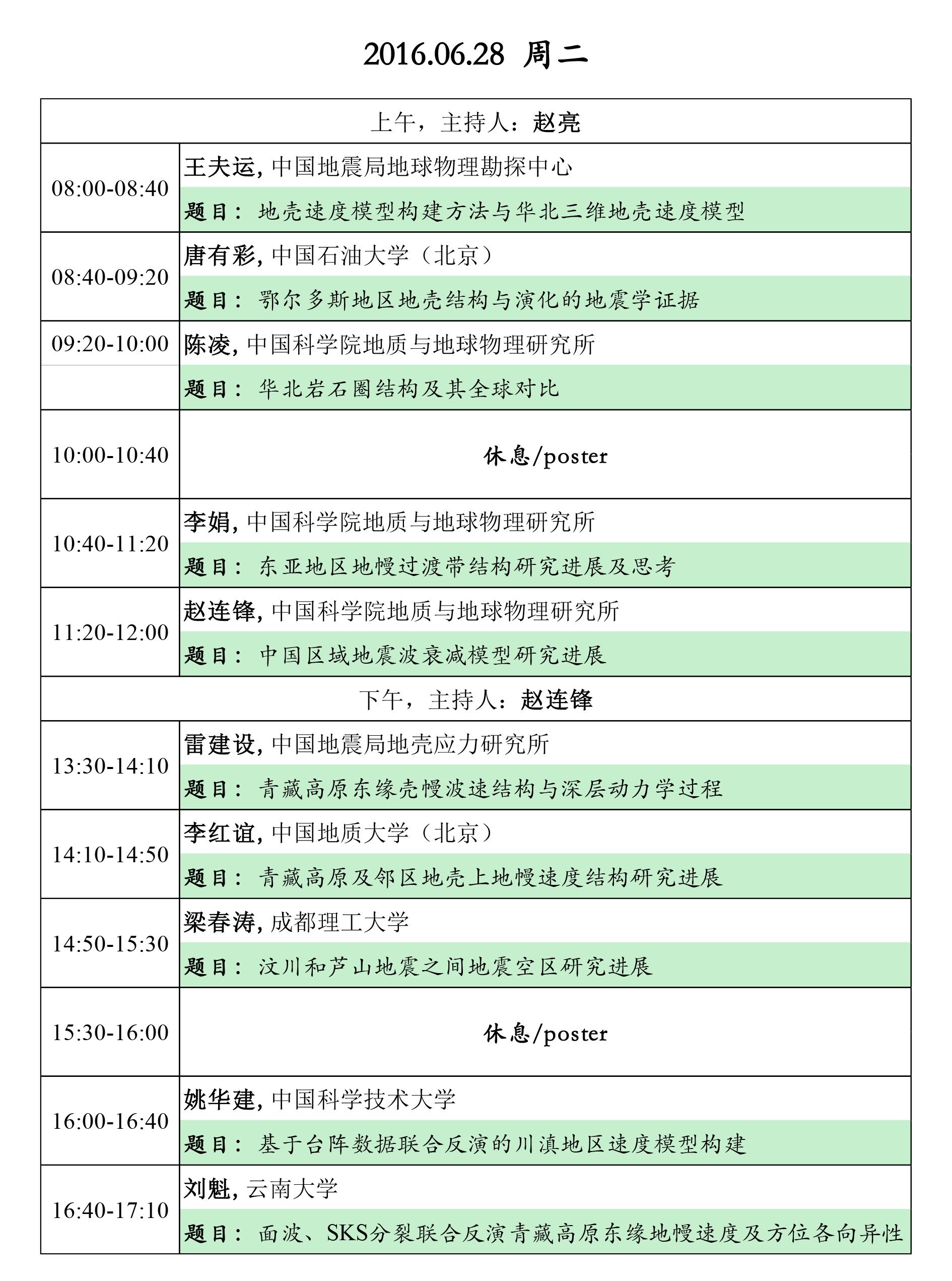 calendar_6_28-01