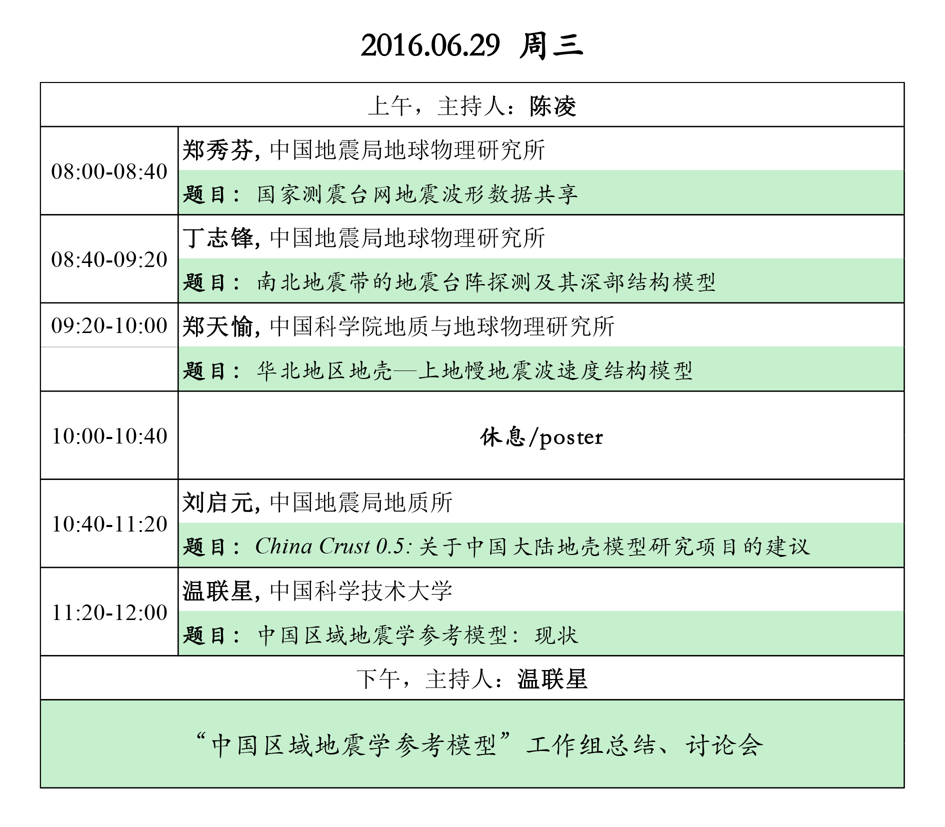 calendar_6_29-01